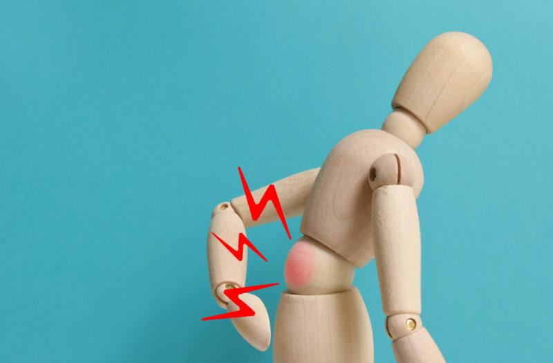 Lower Back Pain in Axial Spondyloarthritis
